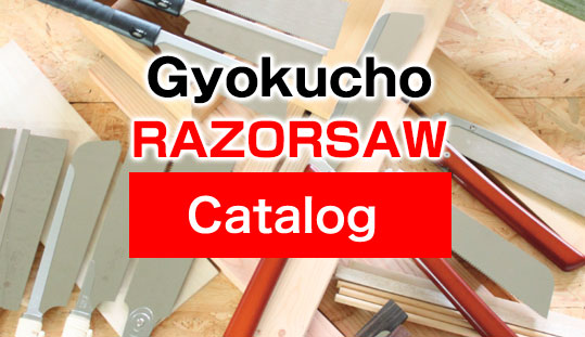 Catalog Download